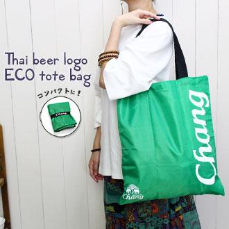 タイ好きさん注目!おなじみビアチャン柄のエコバッグ