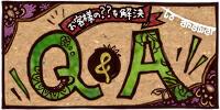 ��������蟹��/></a></li>                             <!-- �霞�����潟��若��潟��р���-->   <!-- �������ャ� Start -->   <!-- <li class=