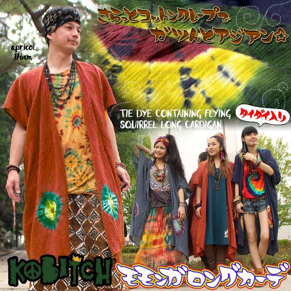 https://image.rakuten.co.jp/asiangoa/cabinet/05361205/imgrc0075082262.jpg