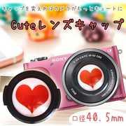 clfc-0405001