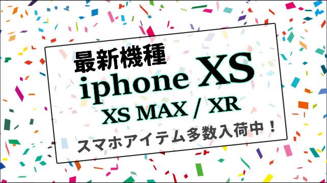 5a58860a13 楽天市場】本革蓋ピタッ iphone XR ケース 手帳型 iPhone XS max ケース ...