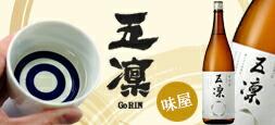 五凛 純米酒 1800ml