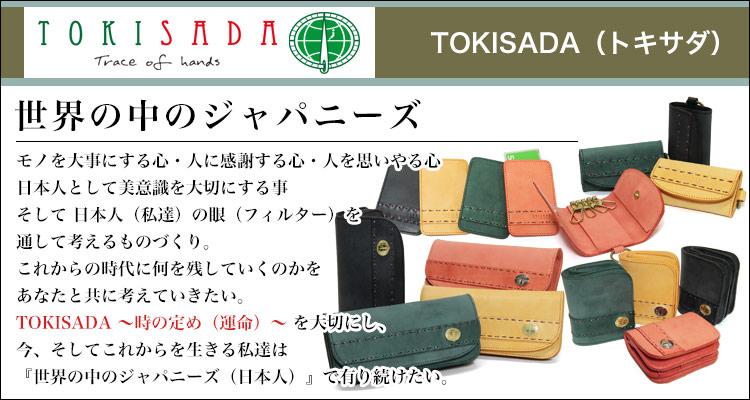 TOKISADA(トキサダ)