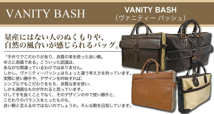 量産にはない人のぬくもりや、 自然の風合いが感じられるバッグ。