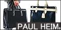 PAUL HEIM(ポール・ヘイム)