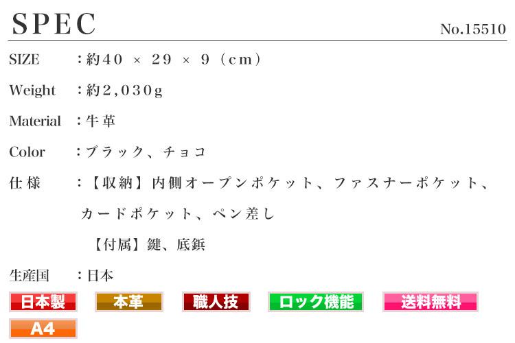 シーザー バロン2 牛革 ショルダーバッグ ダレスバッグ アタッシュケース 日本製 国産 牛革