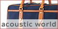 Acoustic World(アコースティック・ワールド)
