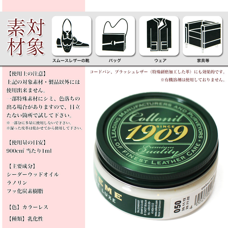 Excellent Care In A Kind Conservative: General Trading Company Aska Shop Purse And Bag: 1909 0045