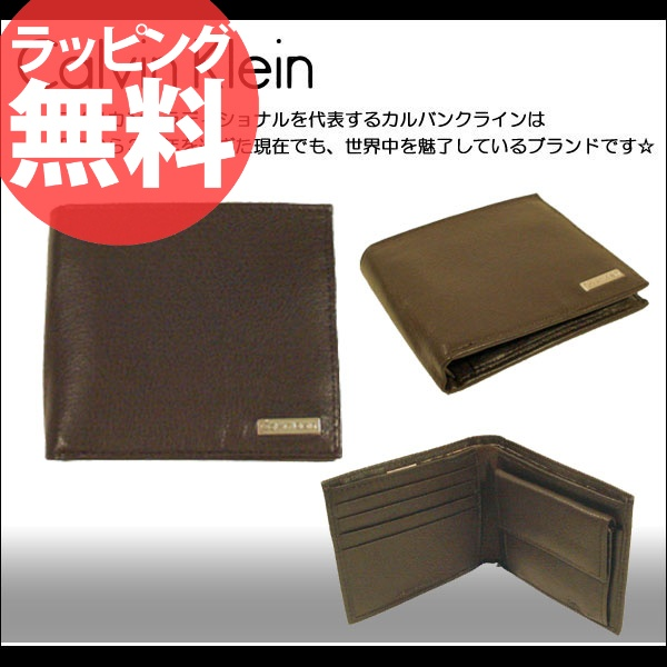 kitchen bathroom cabinets calvinkleinシリーズ 13371