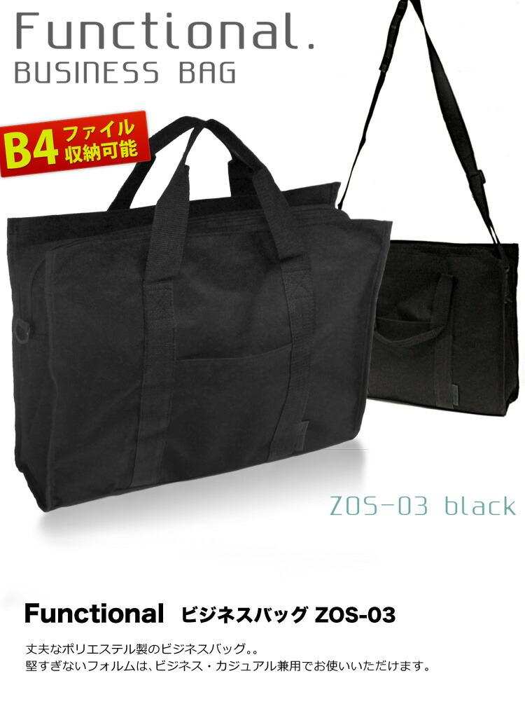 Bags Accessories Designer Gt Case Briefs Rankings