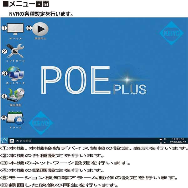 "ASR-PoE1080AC-SET4(2TB)【248万画素PoE夜間カラー撮影カメラ4台+2TB搭載レコーダーセット】""border=""0"""