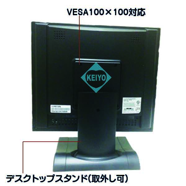 AMT-17【HDMI/VGA/BNC入力搭載17インチTFT液晶モニター】