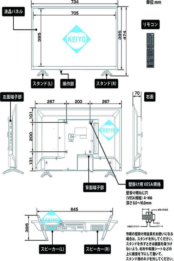 JE24TH02【広視野角ADSパネル採用24インチ液晶テレビ】