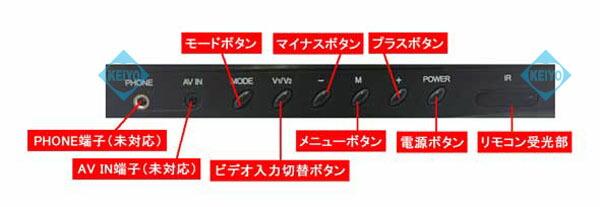 MNT-09【9インチワイドTFTモニター】