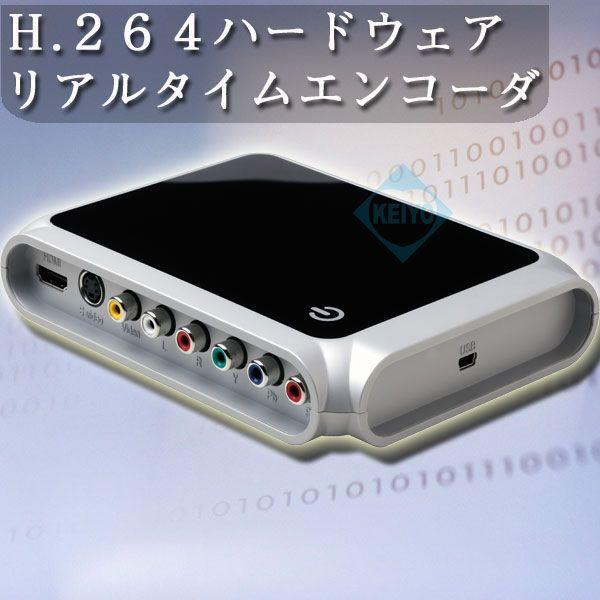 MonsterHD264(SK-MHD264)