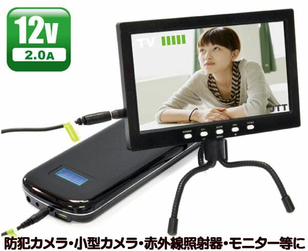 MBU22000(MyBattery Book Ultra))