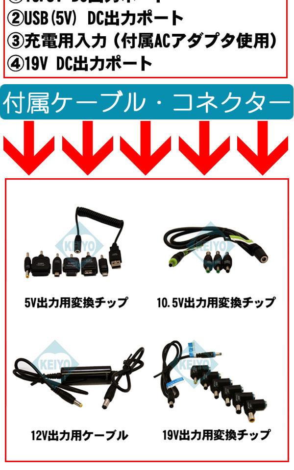 エナジャイザー(Energizer) XP4000C