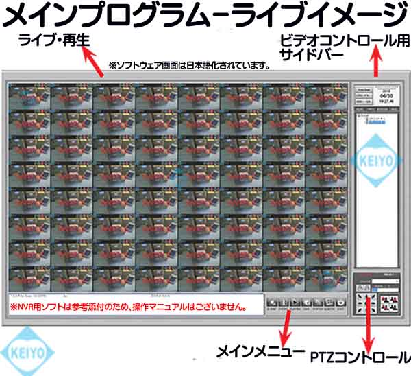 ANC-606VM(Afreey)【赤外線搭載USBハードディスク対応ネットワークカメラ】