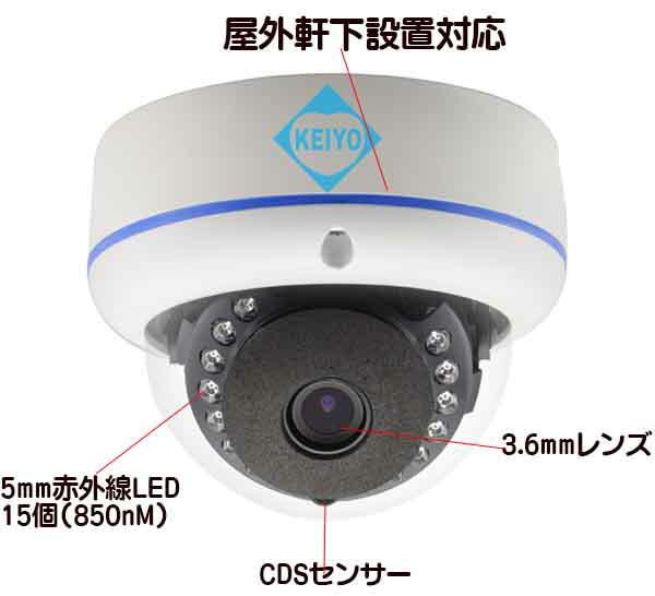 ASC-ASC-AHD1440D【AHD408万画素屋外防雨型赤外線付ドーム型カメラ】