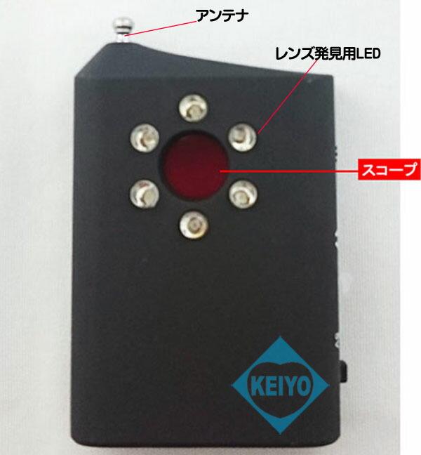GZ-H65【簡易盗聴器発見機能付光学式盗撮カメラ発見器】