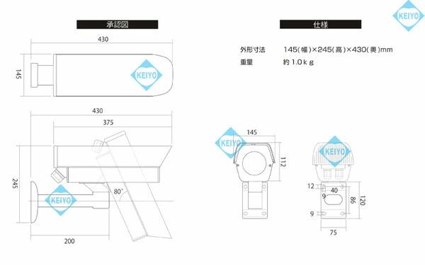 L-705IR【赤外線LED搭載屋外用カメラハウジング】