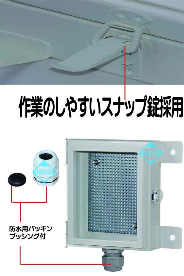SD-110PBX【電源ボックス付ステンレスバンド用ポール取付金具】
