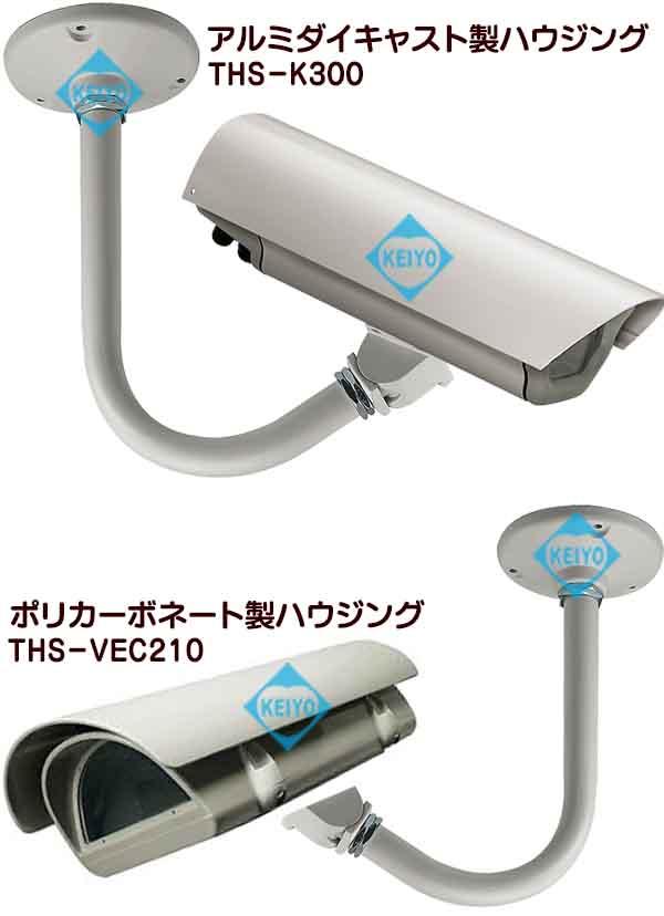 THC-B2(WCM4A2)【アルミダイキャスト製ケーブル収納対応ハウジング用天吊取付ブラケット】