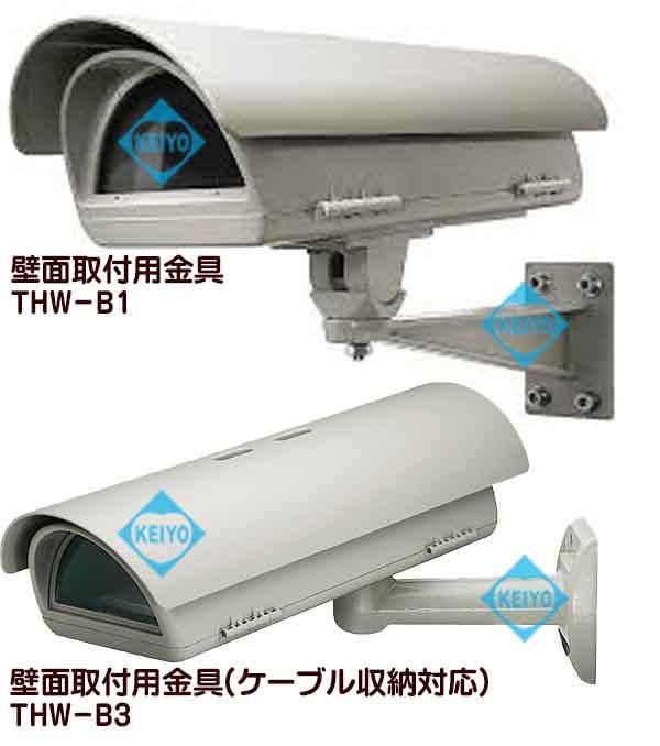 THS-VEC210(VERSO)【IP66準拠ポリカーボネート製サイドオープン型カメラハウジング】
