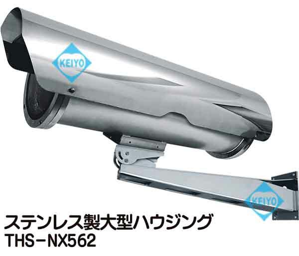 THW-NX-70(NXWBL)【ステンレススチール製大型壁面取付用ブラケット】