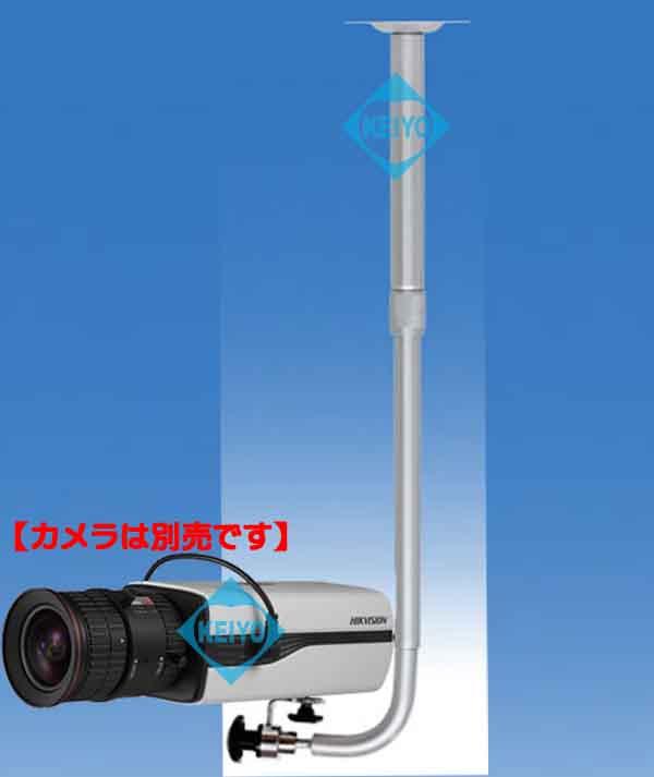 WTW-BR4570【アルミニウム製防犯カメラ用450~700mm伸縮式ブラケット】