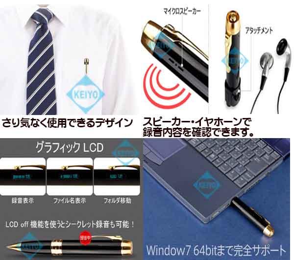 MQ-007(8GBモデル)【PCM録音対応ボイスレコーダー】