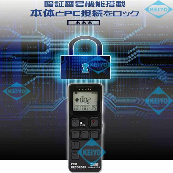 TOP-10(8GB)【待機日数31日間対応超小型ボイスレコーダー】