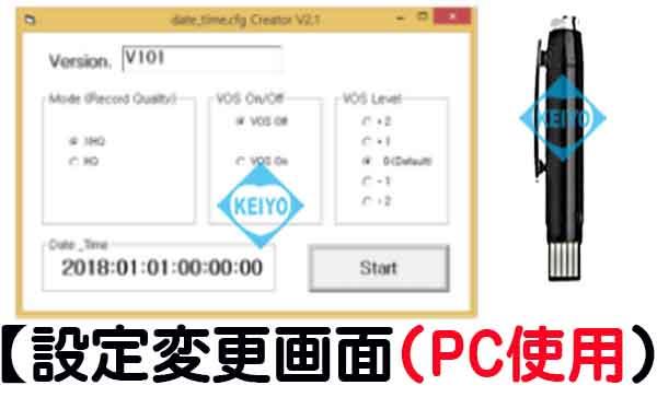 VR-94N(4GB)【4GBメモリ内蔵ボイスレコーダー】