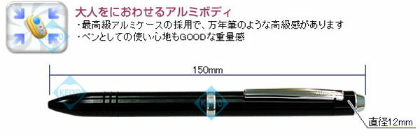 VR-P003N(1GB)【ペン型ボイスレコーダー】