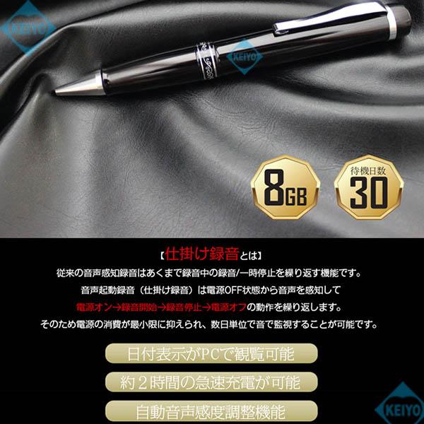 VR-P005R(8GB)【8GBメモリ内蔵ボイスレコーダー】