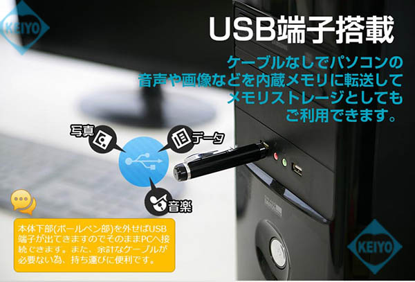 VR-P005N(16GB)【ペン型ボイスレコーダー】