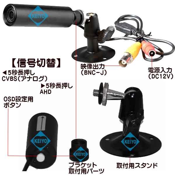 ASC-AHD7200MSC【AHD130万画素屋外設置対応バレット型防犯カメラ】
