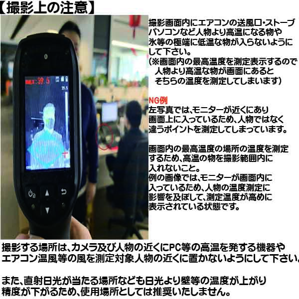 DS-2TP31B-3AUF【2.4インチ液晶搭載ハンディタイプサーマルカメラ】