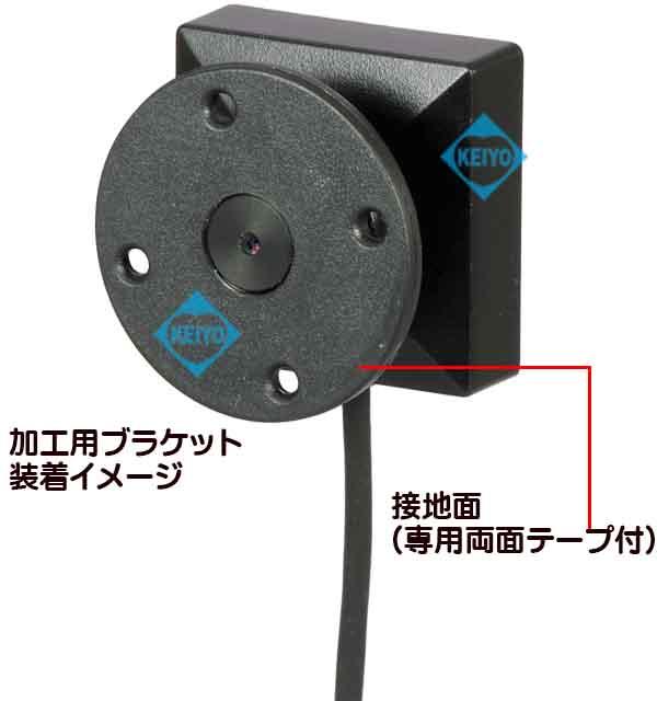 SVR-41Ni【サンメカトロニクス製マイク搭載防犯カメラ】