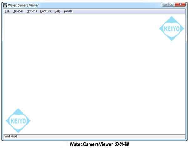WAT-01U2【フルハイビジョン録画USB2.0方式超小型サイズCSマウント対応高画質防犯カメラ】
