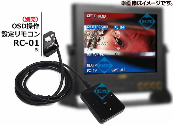 WAT-230V2(G3.7)【超小型高画質防犯カメラ】