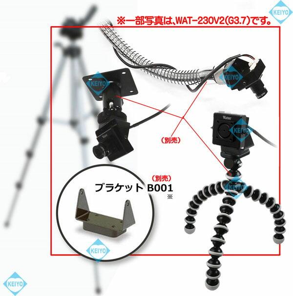 WAT-230V2(P3.7)【超小型高画質防犯カメラ】