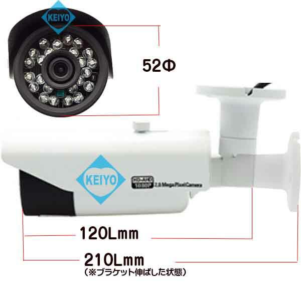 ASC-AHD1080B【AHD248万画素屋外防雨型赤外線付バレット型カメラ】