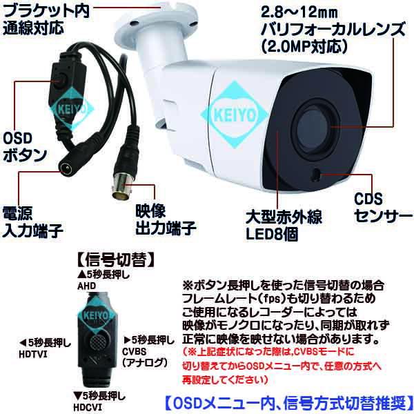 ASC-AHD1080S-VFB【AHD248万画素屋外防雨型赤外線付高感度バレット型カメラ】