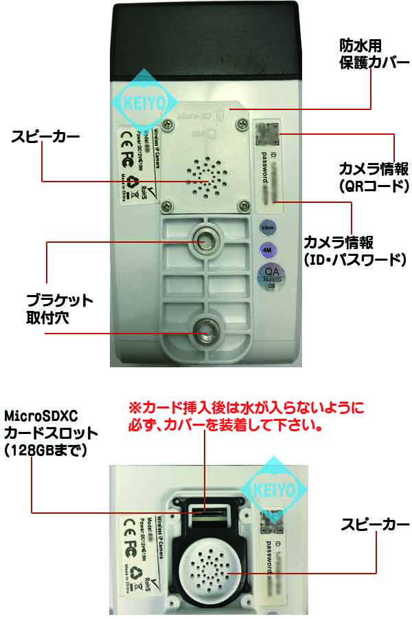 ASIP-1536B【Wi-Fi機能搭載300万画素屋外防雨型ネットワークカメラ】