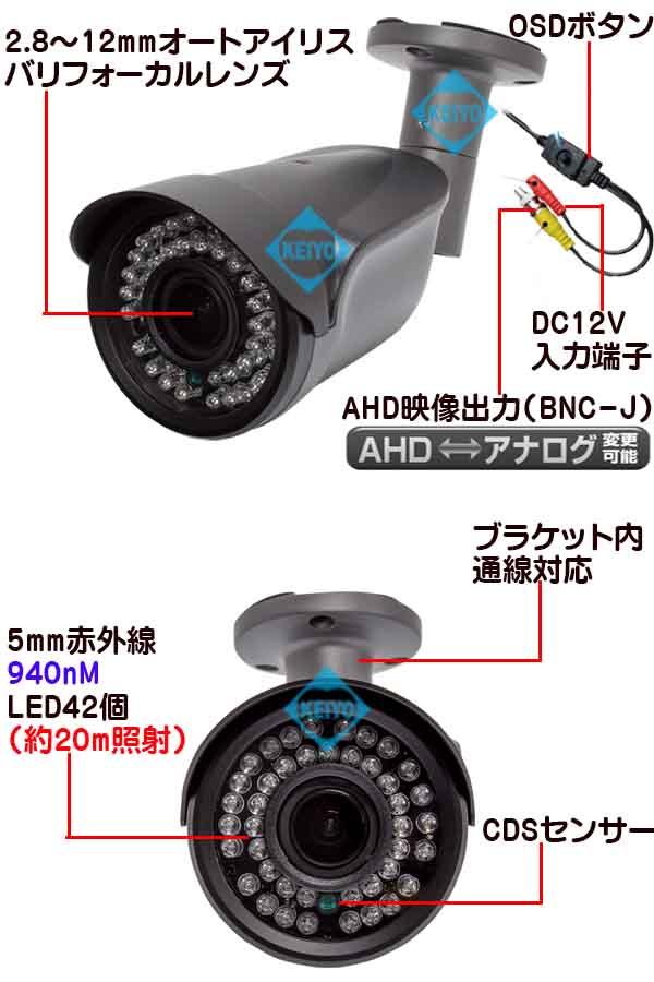 WTW-AR74NE-94【136万画素屋外設置対応不可視赤外線搭載バレット型カメラ】