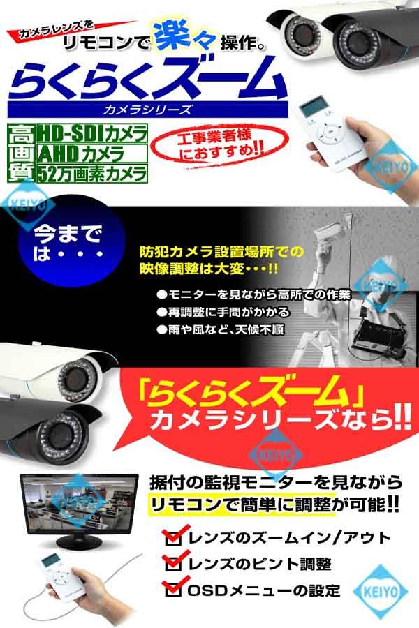 WTW-AR60HR【220万画素屋外設置対応赤外線搭載電動ズームバレット型カメラ】