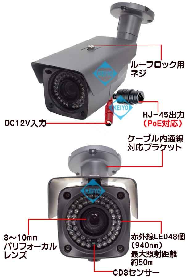 WTW-FPRP83HE-94【220万画素屋外設置対応不可視赤外線搭載バレット型IPカメラ】