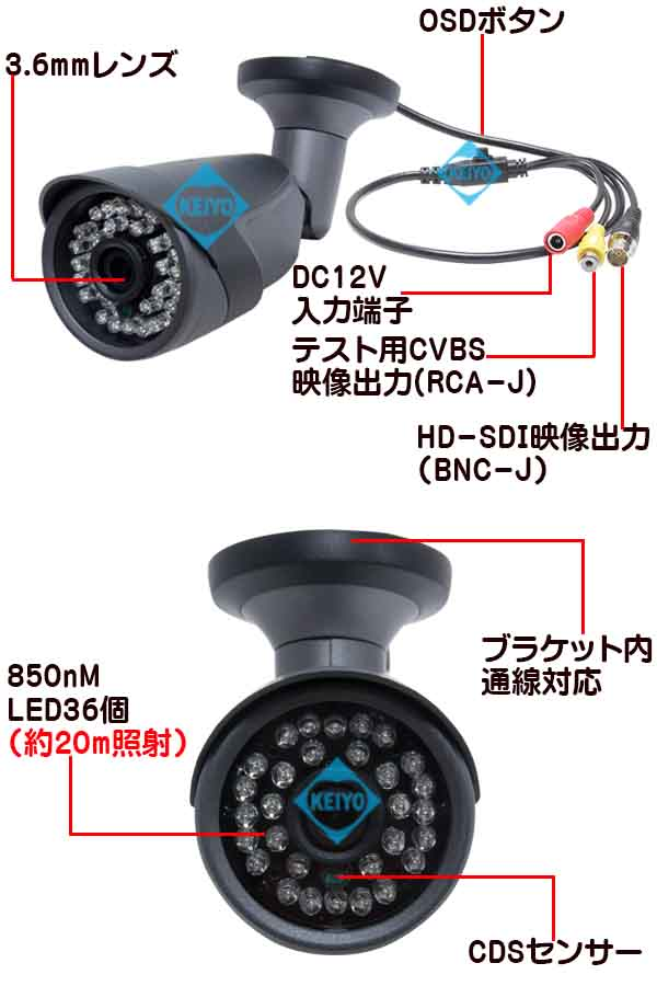 WTW-HR25B(ブラック)【220万画素屋外設置対応赤外線搭載ミニバレット型カメラ】