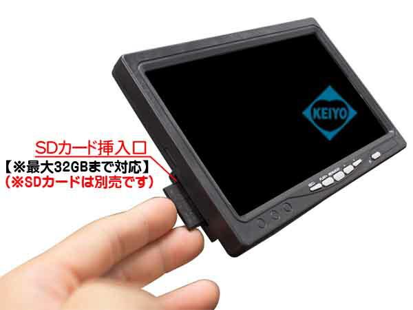 WTW-WPA40W-9D【6気圧防水対応50mケーブル付360度旋回対応カメラ・録画機能付モニターセット】